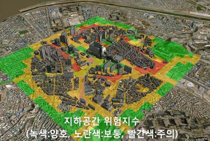 UGS융합연구단에서 개발한 지하공간안전관리시스템이 분석한 왕십리역 주변 지하공간 위험 지수. 위험 지수가 높은 곳은 빨간색, 보통인 곳은 노란색, 양호한 곳은 녹색으로 나타난다. - UGS융합연구단 제공